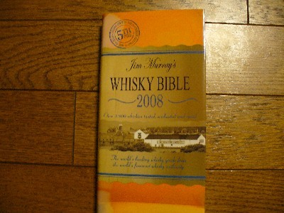 Whisky_bible_2008_2