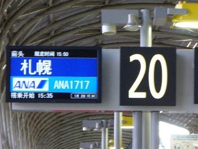 20080102_01