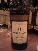 Benromach19