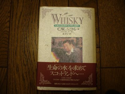 Cwnicolewhisky