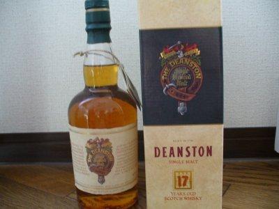 Deanston17