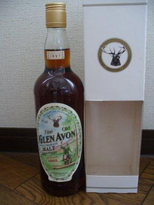 Glenavon1961