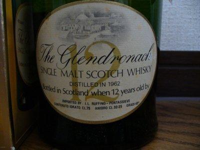 Glendronach19622