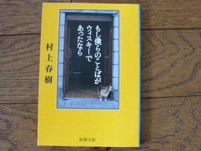 Moshimo_1