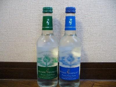 Speysidelenlivetwater