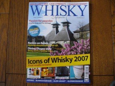 Whiskymagazine62