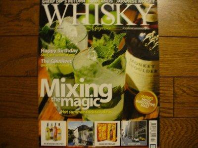 Whiskymagazine64