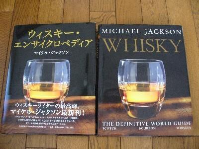 Whiskymichaeljackson